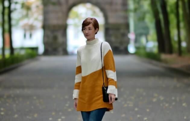 Outfit // Kuschelpulli für den Herbst