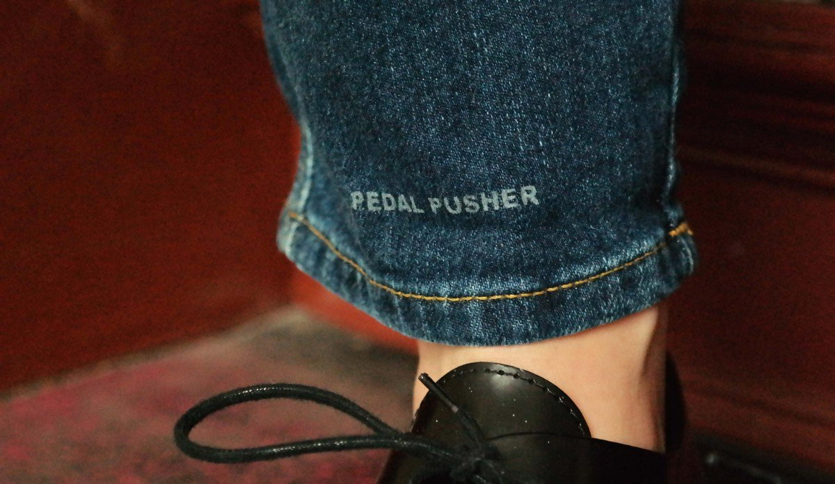 closed-pedal-pusher-detai