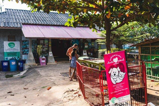 Außenansicht Animal Welfare auf Koh Lanta