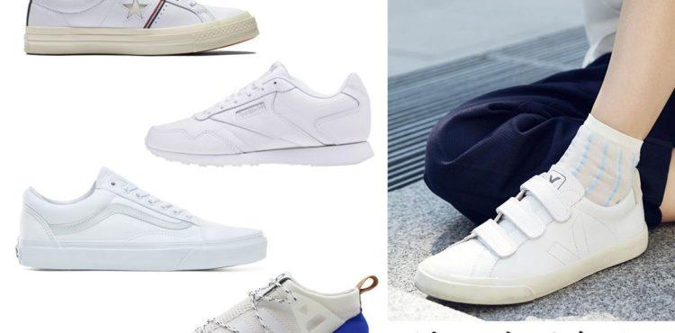 Collage mit weißen Sneaker